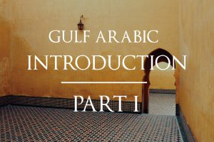Introduction-to-Gulf-Arabic-Part-I