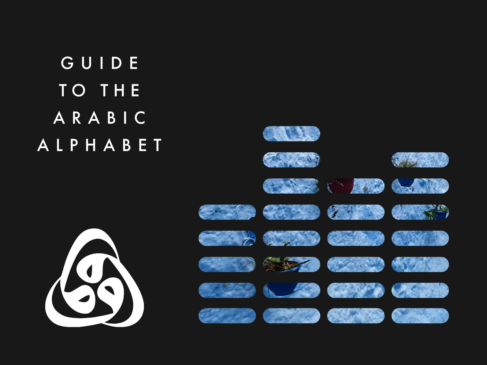 Guide to the Arabic Alphabet Image