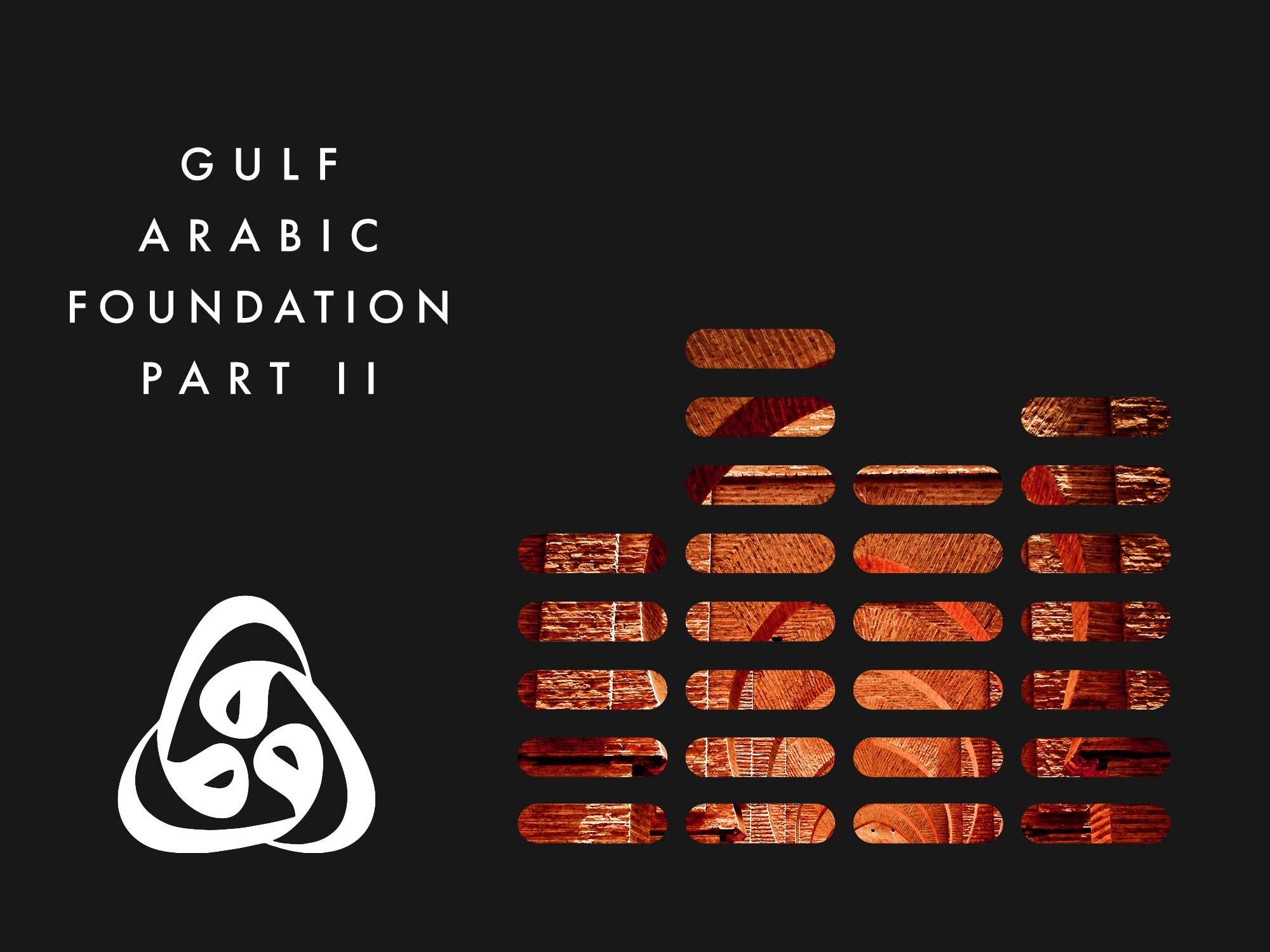Gulf-Arabic-Foundation-2
